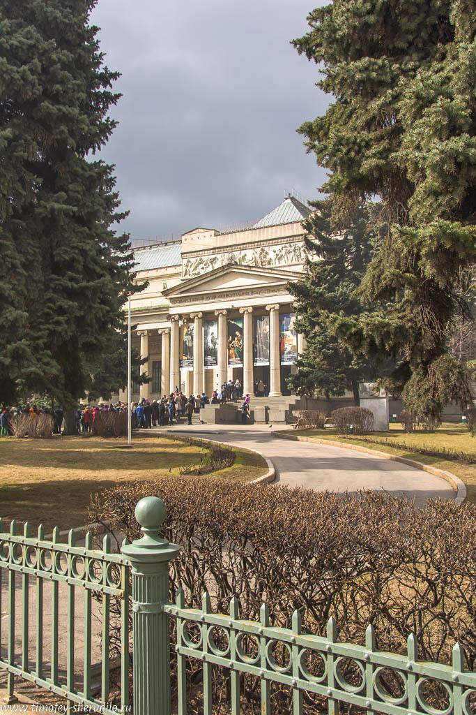 Музей Имп. Александра III