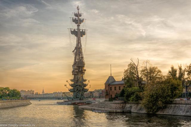 Стрелка Москвы-реки вечером