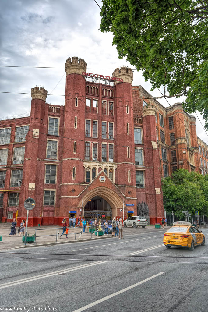 Здание завода «Проводник» («Электрозавод»)